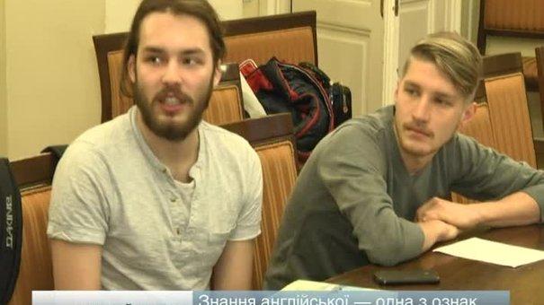 Працівників львівських хостелів вчитимуть англійської