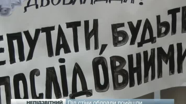 Депутати не висловили недовіру Салу: не вистачило голосів