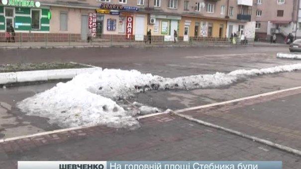 У Стебнику пошкодили пам'ятник Шевченку