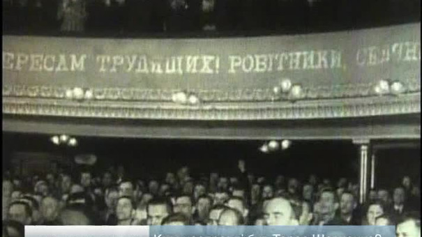 """До 200-річчя Шевченка літератори аналізують """"міфи"""" про Кобзаря"""
