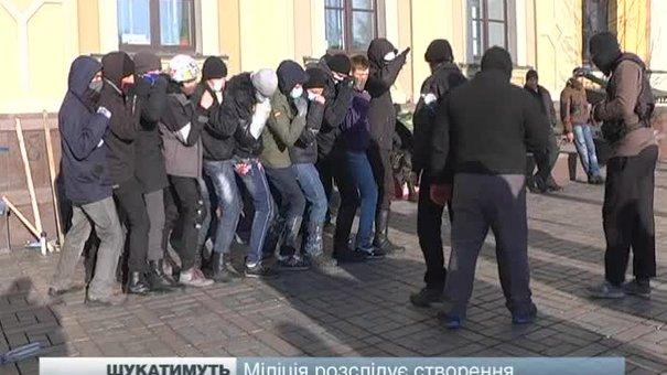 Міліція відреагувала на появу загонів самооборони