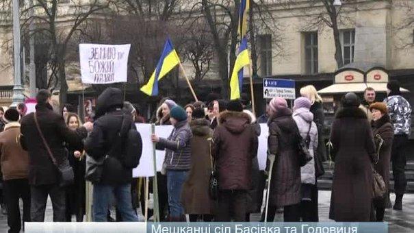 Мешканці сіл Годовиця та Басівка пікетували обласну прокуратуру