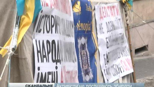Суд зобов'язав забудовника відновити будинок на вулиці Ярославенка