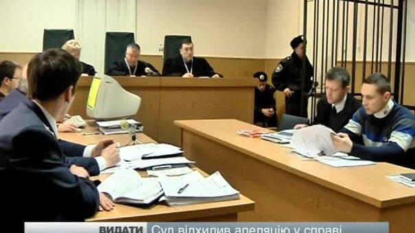 Суд відхилив апеляцію у справі Руслана Насірова