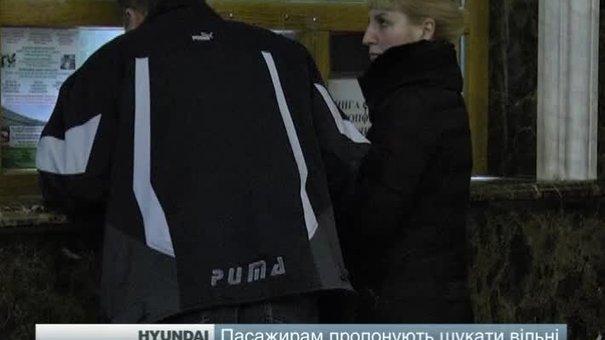 """""""Укрзалізниця"""" скасувала потяги Hyundai"""
