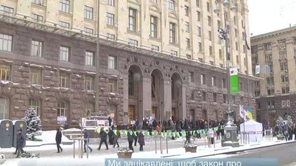 Майдан не поспішає виконувати висунутих владою умов