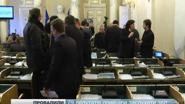 Депутатам Львівської облради забракло голосів для звільнення губернатора