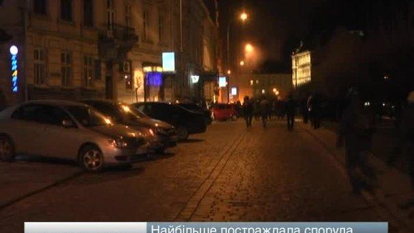Протести у Лівові: найбільше постраждала споруда обласної прокуратури