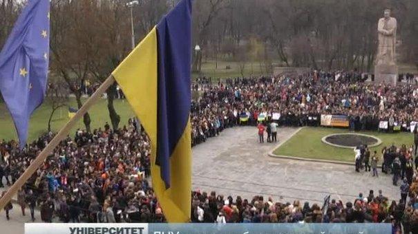 ЛНУ Франка оголосив безстроковий страйк