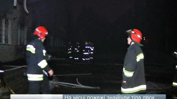 """На місці пожежі частини """"Беркуту"""" знайшли тіла двох чоловіків"""