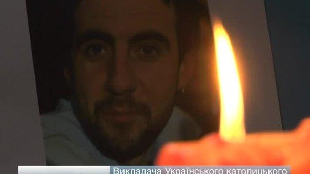 Викладача УКУ вбили на Майдані