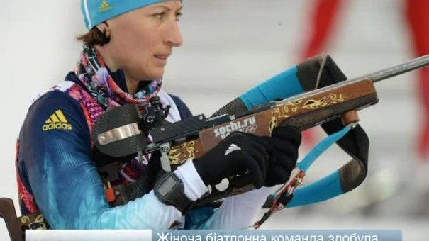 """Сочі-2014: Українські біатлоністки здобули """"золото"""" у естафеті"""