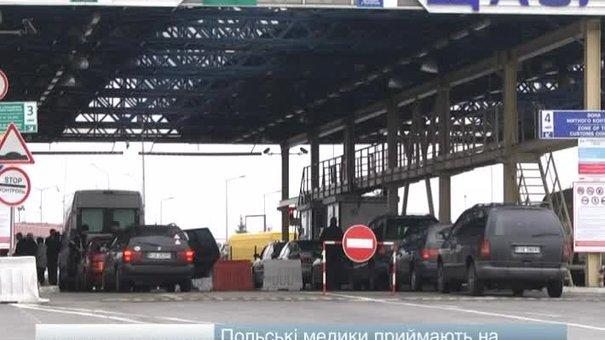 Польські медики приймають на лікування поранених на Євромайдані