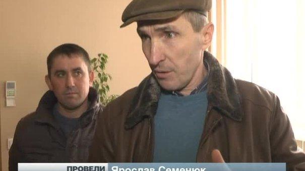 Самооборонці Львова зайняли екоінспекцію