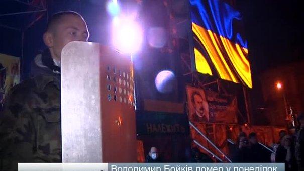 Помер ще однин львів'янин, герой Майдану