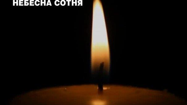 """Бійці """"Небесної сотні"""": Володимир Жеребний"""