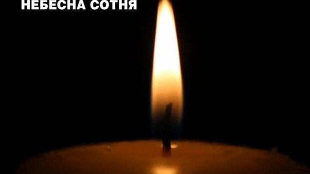 """Бійці """"Небесної сотні"""": Андрій Корчак зі Стрия"""