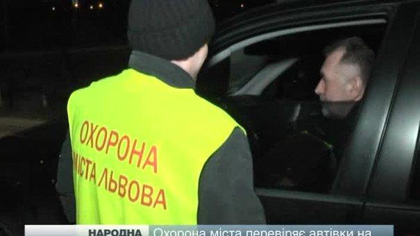 Міліція разом з велопатрулями та самообороною патрулюють нічний Львів