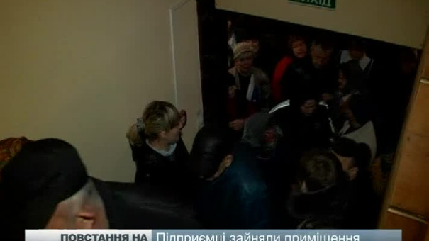 Підприємці Привокзального ринку зайняли приміщення адміністрації