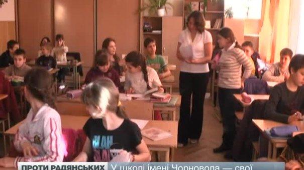 """Батьки школярів сказали """"ні"""" радянським святам"""