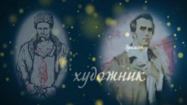 """Шевченко-художник: його називали """"мужицьким Рембрандтом"""""""