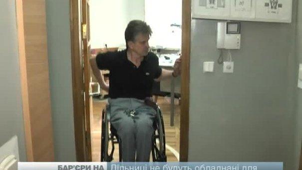 На майбутніх виборах не враховані потреби інвалідів
