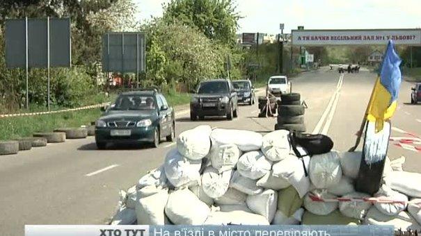 Львівщину посилено обороняють від диверсійних груп
