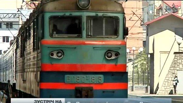 Львівський потяг у Донецьку зустрічали зі зброєю та битами
