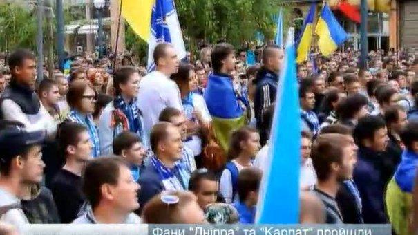 """Вболівальники """"Дніпра"""" та """"Карпат"""" пройшлися маршем по Дніпропетровську"""