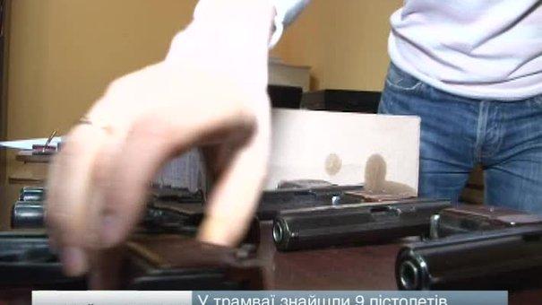 У трамваї знайшли 9 пістолетів Макарова
