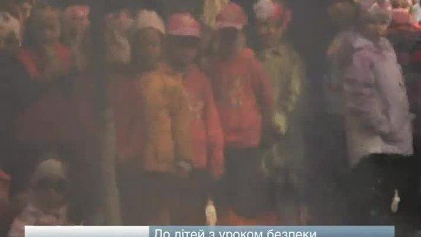 До дітей з уроком безпеки приїхали рятувальники