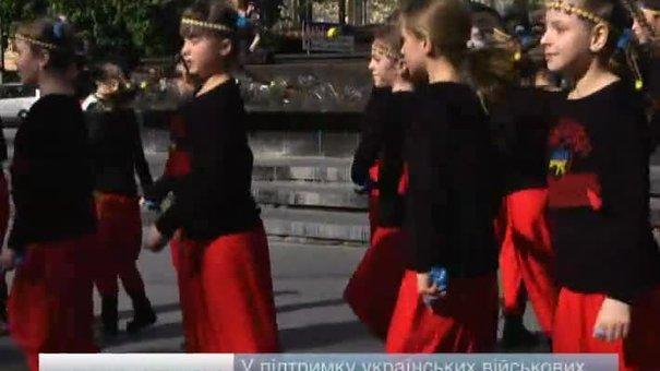 У підтримку українських військових малеча вийшла на флеш-моб