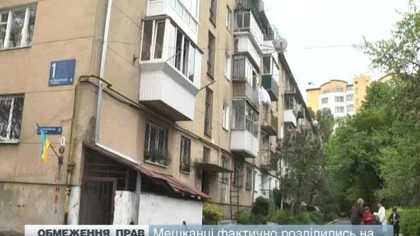 Мешканці міста сваряться через боларди та стовпці