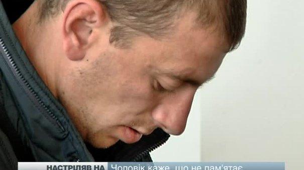 Суд покарав чоловіка, який стріляв у житловому масиві (ОНОВЛЕНО)