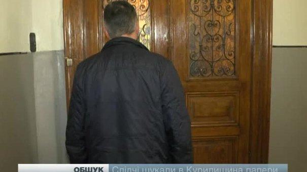 У квартирі львівського бізнесмена провели обшук