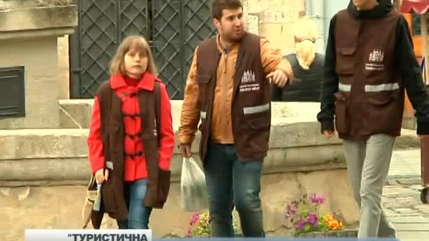 У Львові працює туристична поліція