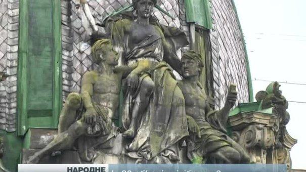 На конкурсі оберуть історичну пам'ятку для реставрації