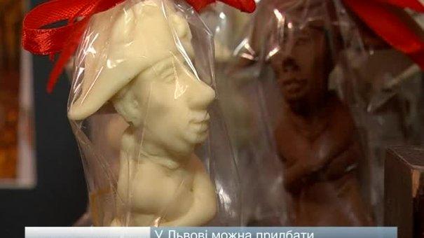 У Львові Путіна можна з'їсти