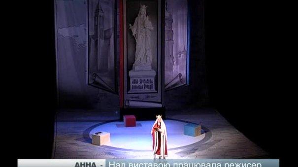 Театр імені Марії Заньковецької готується до прем'єри