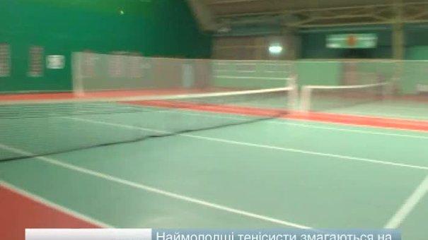 Тенісистки зійшлися на на юнацькому турнірі