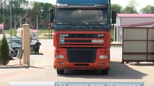 Служба безпеки України перевіряє імпорт фруктів та овочів на Львівщині