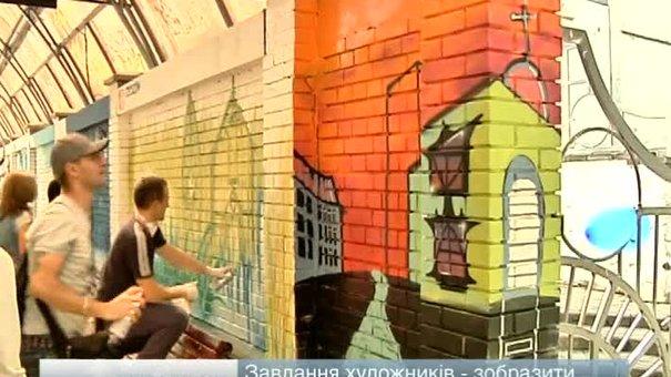 До Дня Європи у Львові розмалювали трамвайну зупинку
