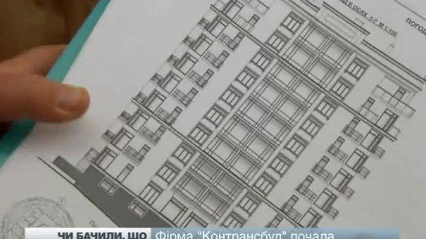 Мешканці вулиці Карманського проти будівництва багатоповерхівки