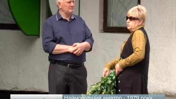 У Бродах попрощались із вертолітниками, які загинули у небі над Слов'янськом
