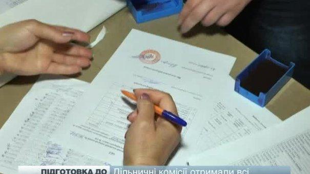 Виборчі дільниці отримали бюлетені для голосування