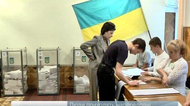 Голосування  у Львові минуло спокійно