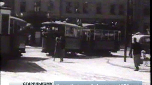 Львівському електротранспорту виповнюється 120 років