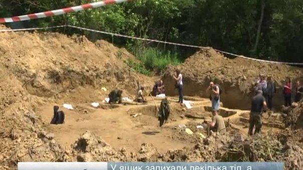 Археологи та музейники почали роботи над ексгумацією людських останків