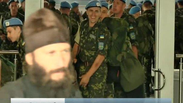 250 миротворців повернулись до Львова із Конго