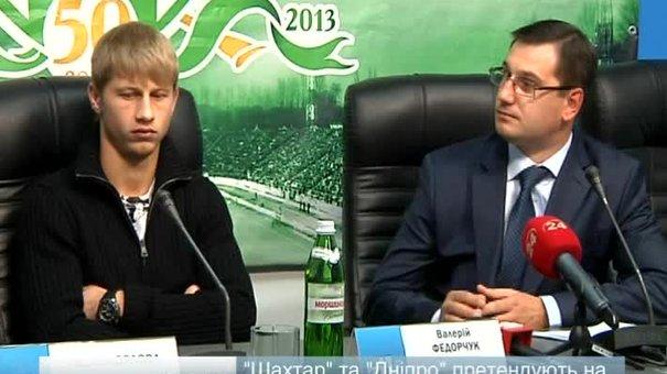 """""""Шахтар"""" та """"Дніпро"""" претендують на Федорчука"""